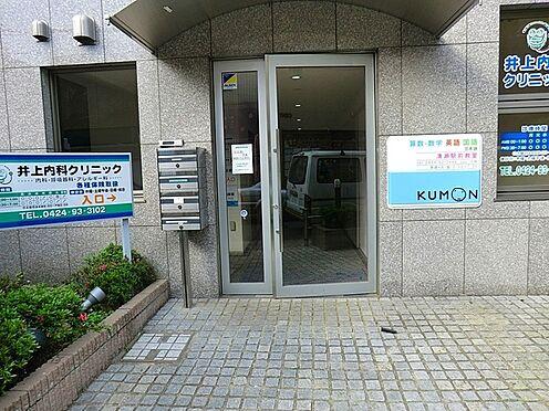 店舗(建物全部)-清瀬市松山1丁目 井上内科クリニックまで207m