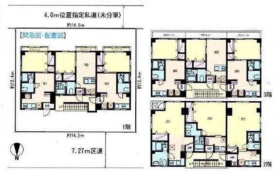 マンション(建物全部)-大田区久が原6丁目 間取り