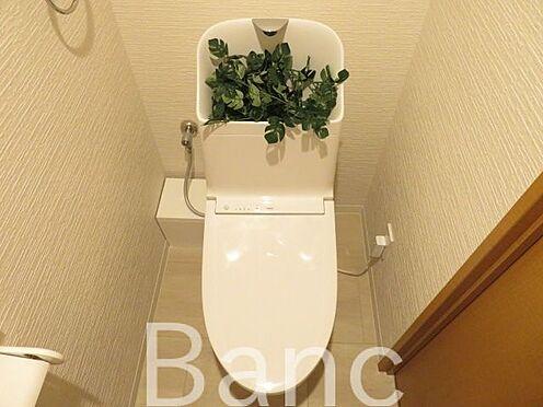 中古マンション-足立区足立3丁目 トイレ
