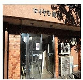 マンション(建物一部)-横浜市中区翁町1丁目 その他