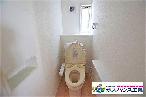 新築一戸建て-柴田郡柴田町大字船岡字東原町 トイレ