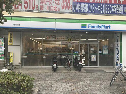 区分マンション-さいたま市南区南浦和2丁目 ファミリーマート 南浦和店(218m)