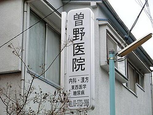 アパート-目黒区大岡山1丁目 曽野医院