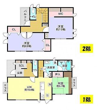 中古一戸建て-福岡市早良区野芥5丁目 3LDK+WIC+SCL、土地面積177.28m2、建物面積106.4m2