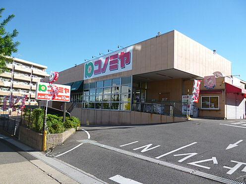 中古一戸建て-名古屋市緑区鏡田 コノミヤ 神の倉店 760m