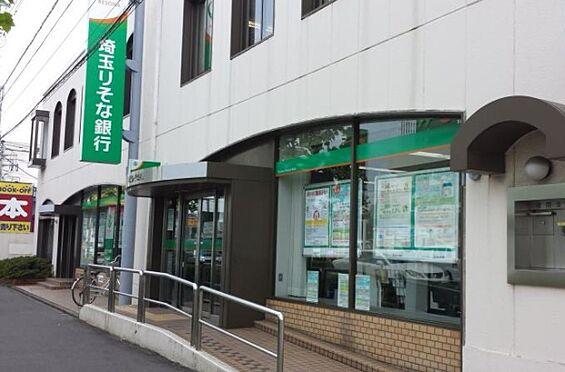 アパート-川口市領家1丁目 埼玉りそな銀行 川口南平支店(576m)