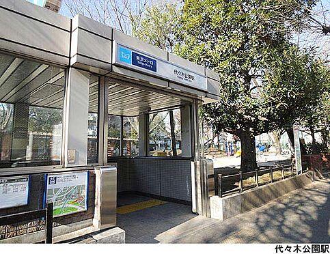マンション(建物一部)-渋谷区神山町 代々木公園駅(現地まで640m)