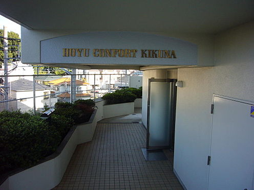 マンション(建物全部)-横浜市港北区錦が丘 間取り