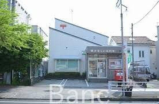 中古マンション-横浜市青葉区美しが丘1丁目 横浜美しが丘四郵便局 徒歩3分。 220m