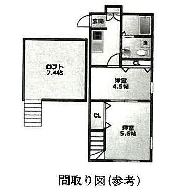 アパート-横浜市南区六ツ川1丁目 間取り