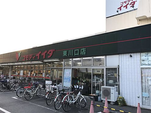 中古マンション-草加市長栄2丁目 コモディイイダ 東川口店(3250m)