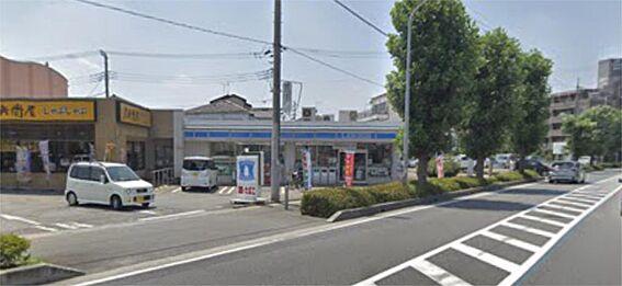 中古マンション-富士見市榎町 ローソン志木柏町店(1088m)