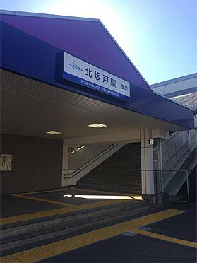 土地-坂戸市溝端町 北坂戸駅(587m)