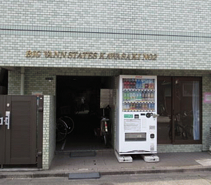 マンション(建物一部)-川崎市川崎区浜町2丁目 その他