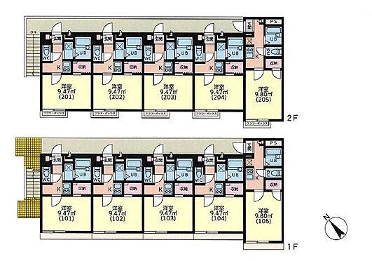 アパート-座間市相模が丘1丁目 外観