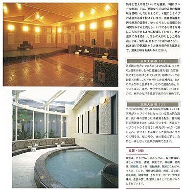 リゾートマンション-熱海市咲見町 大浴場:24時間(清掃時間を除く)ご利用可能な大浴場。2種類の温泉をご堪能下さい。