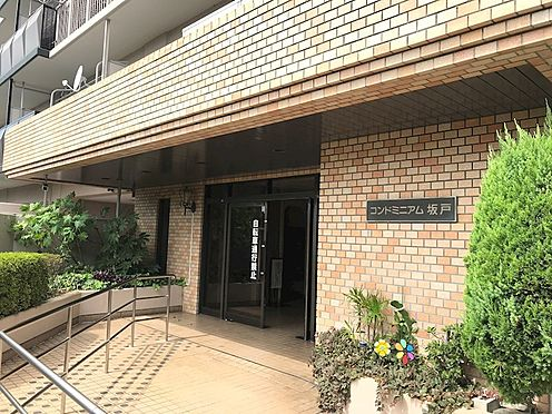 中古マンション-坂戸市関間3丁目 エントランス