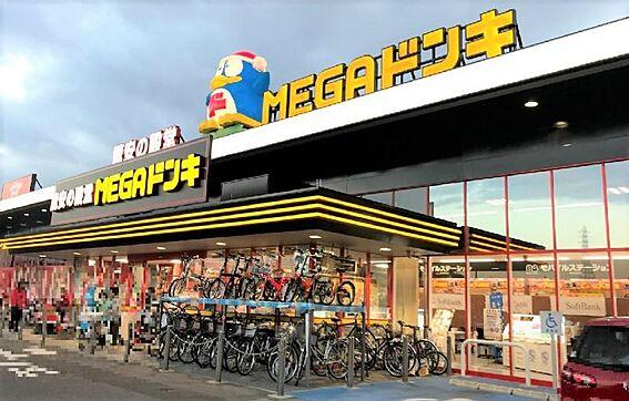 土地-東海市名和町池西 MEGAドン・キホーテ東海名和店まで1000m
