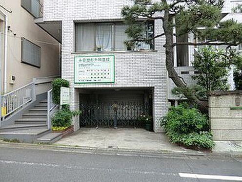 アパート-世田谷区玉堤1丁目 周辺環境:永田整形外科医院