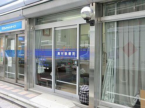 マンション(建物一部)-港区三田2丁目 奥村診療所