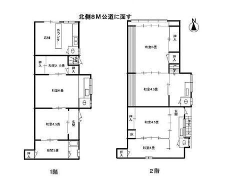 建物全部その他-神戸市長田区久保町3丁目 その他