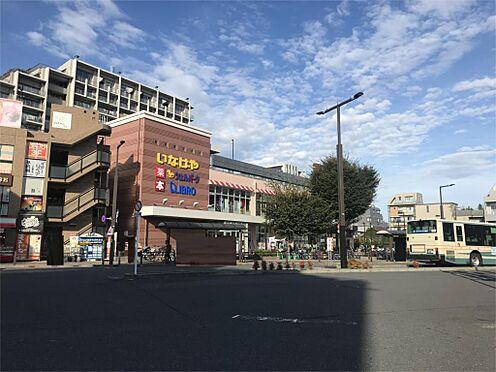 中古マンション-西東京市南町5丁目 いなげや 花小金井駅前店(2544m)