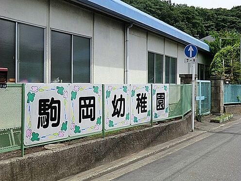 店舗(建物全部)-横浜市鶴見区上末吉5丁目 駒岡幼稚園まで960m