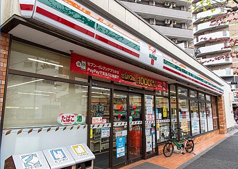 アパート-新宿区西早稲田1丁目 セブンイレブンまで約300m