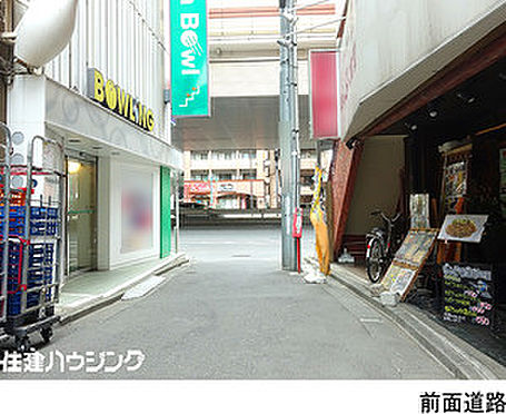 店舗(建物一部)-渋谷区笹塚1丁目 周辺