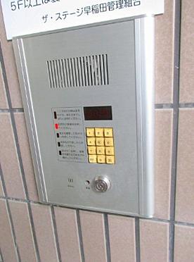 マンション(建物一部)-新宿区西早稲田2丁目 設備