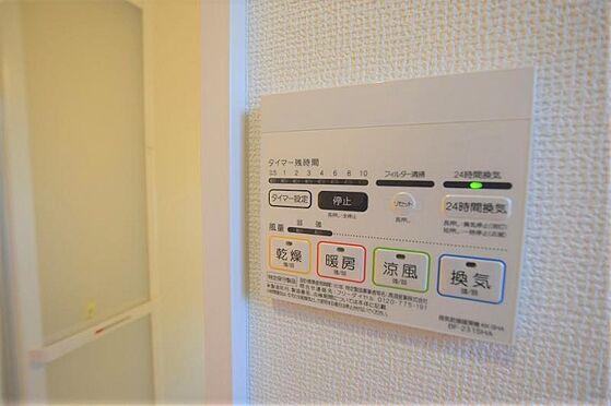 新築一戸建て-仙台市青葉区中山7丁目 浴室乾燥機