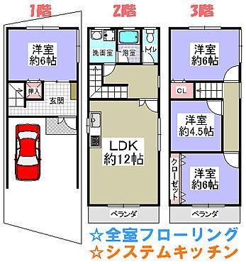 中古テラスハウス-箕面市桜井2丁目 間取り