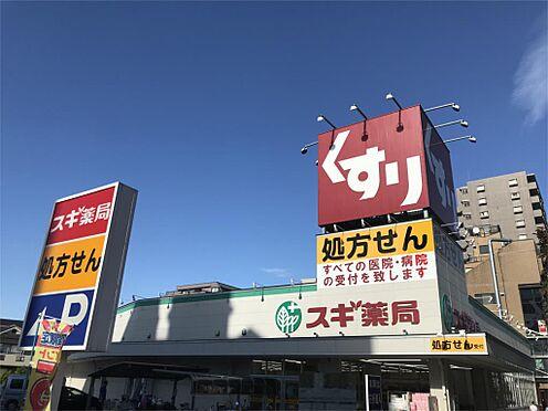 中古マンション-新座市栗原1丁目 スギ薬局 駅前店(1838m)
