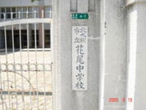 アパート-北九州市八幡東区祇園3丁目 北九州市立花尾中学校(532m)