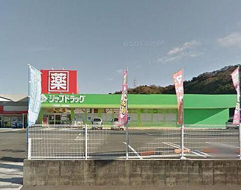 倉庫-和歌山市本渡 【ドラッグストア】ジップドラッグ内原店まで2219m