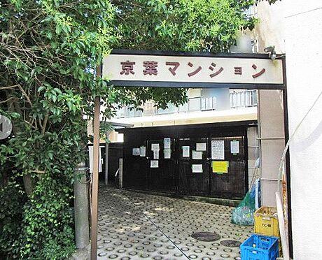区分マンション-松戸市上本郷 上本郷第二京葉マンション・ライズプランニング