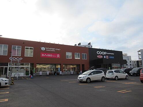 区分マンション-札幌市豊平区中の島一条7丁目 コープさっぽろなかのしま店まで徒歩8分(約570m)
