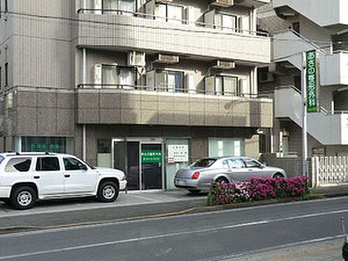 建物全部その他-目黒区三田1丁目 あさの整形外科