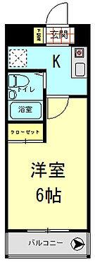 マンション(建物一部)-熊本市中央区九品寺2丁目 間取り