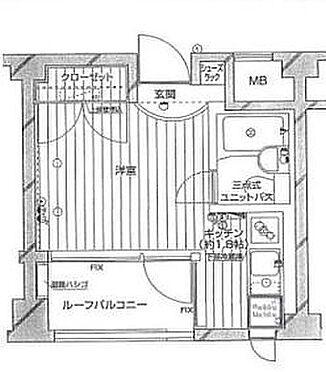 マンション(建物一部)-大田区山王4丁目 間取り