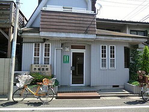マンション(建物一部)-世田谷区桜3丁目 赤柴医院