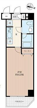 マンション(建物一部)-大田区東雪谷5丁目 ラ・エテルノ東雪谷 ライズプランニング