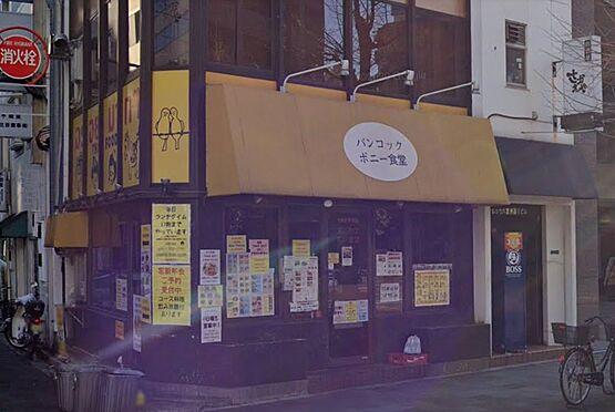 マンション(建物一部)-中央区日本橋茅場町3丁目 ポニー食堂