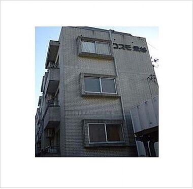 マンション(建物一部)-和歌山市栄谷 外観
