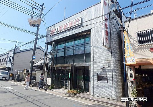 土地-京都市伏見区深草西出町 京都銀行藤森支店 約790m(徒歩 約10分)