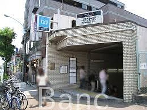 中古一戸建て-練馬区早宮1丁目 平和台駅(東京メトロ 副都心線) 徒歩10分。 750m
