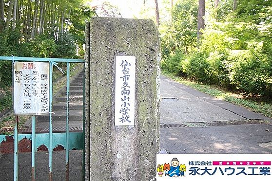 中古マンション-仙台市太白区八木山香澄町 向山小学校 約1900m