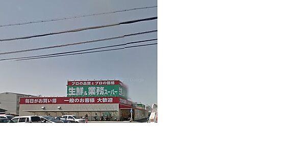 アパート-和歌山市西浜 【スーパー】業務スーパー和歌浦店まで362m