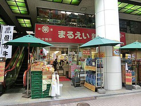 マンション(建物一部)-新宿区富久町 丸栄新宿店