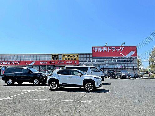 新築一戸建て-仙台市太白区袋原4丁目 ツルハドラッグ中田店 徒歩約750m